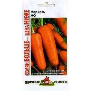Морковь Мо 3,0г УС