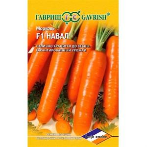 Морковь Навал 150шт