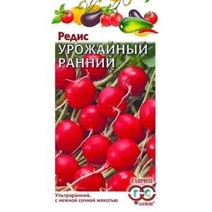 Редис Урожайный ранний 3,0г