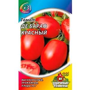 Томат Де барао красный 0,1г ХИТ