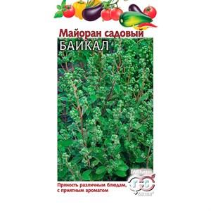 Майоран садовый Байкал 0,1г