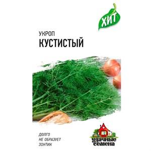 Укроп Кустистый 2г ХИТ