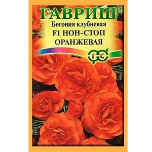Бегония Нон-Стоп оранжевая 4шт