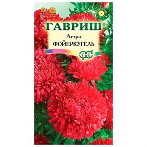 Астра Фойеркугель красная 0,3гр