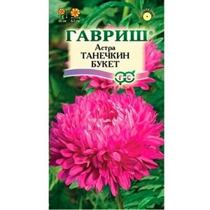 Астра Танечкин букет кармин 0,3гр