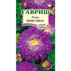 Астра Кристина фиолетовая 0,3гр