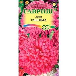 Астра Сашенька темно-розовая 0,3гр