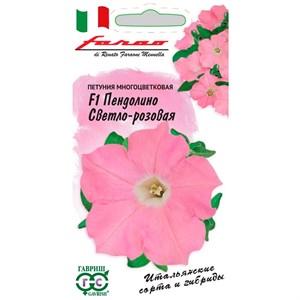 Петуния Пендолино светло- розовая 10шт