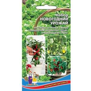 Набор Новогодний урожай (огурец,перец,томат)
