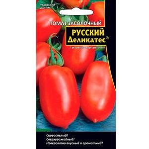 Томат Русский деликатес засолочный