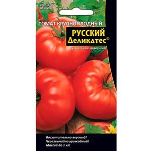Томат Русский деликатес крупноплодный