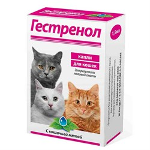 ГЕСТРЕНОЛ контрацептив д/кошек 1,5мл