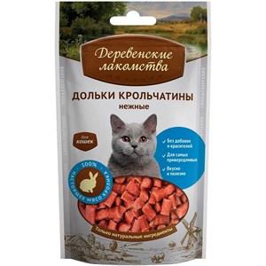 Деревенские лакомства для кошек  Дольки крольчатины нежные
