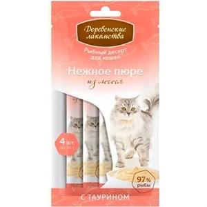Деревенские лакомства для кошек Нежное пюре из лосося