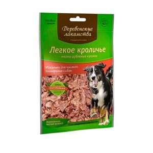 Деревенские лакомства для собак  Легкое кроличье мелкое 79711649