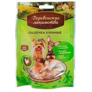 Деревенские лакомства для собак мини пород палочки куриные