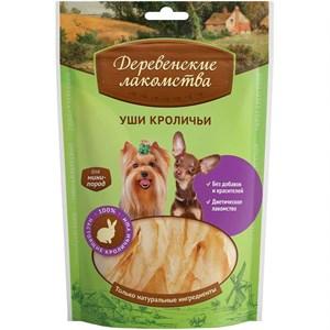 Деревенские лакомства для собак  мини пород Уши кроличьи 797711397