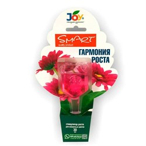 Стимулятор ДЖОЙ д/комн. цветов  Гармония роста , 30 мл.