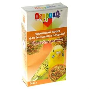 Корм Перрико для волнистых попугаев 500гр ореховая долина (14)