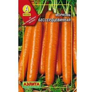 Морковь Бессердцевинная лидер