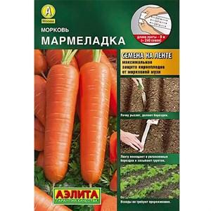 Морковь Мармеладка Лента