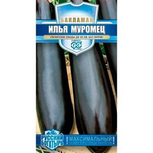 Баклажан Илья Муромец 0,1г