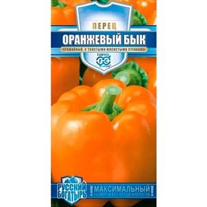 Перец Оранжевый бык 15шт