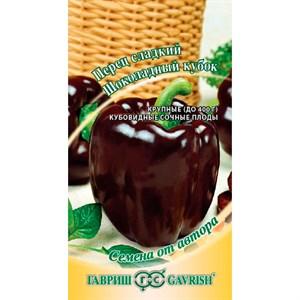 Перец Кубок шоколадный 0,2г