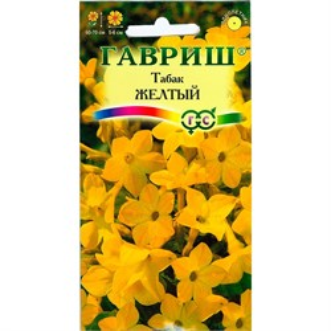 Табак душистый Желтый  0,1гр