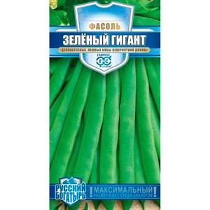 Фасоль Зеленый гигант 5г