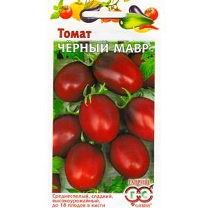 Томат Черный мавр 0,1г