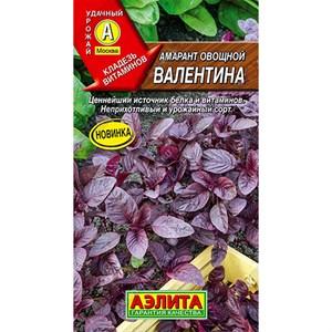Амарант овощной Валентина