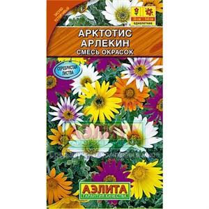 Арктотис Арлекин смесь