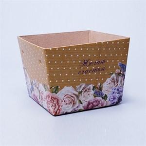 Плайм пакет для цветов Желаю счастья 110*150/125 Цветы и горошек