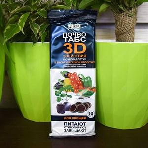 Почвотабс ГЕРА 3Д для овощей 10шт