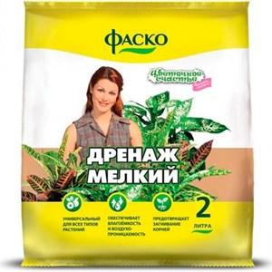 Дренаж ФАСКО для цветов мелкий 2л (20)
