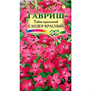 Табак Сандер красный 0,1г