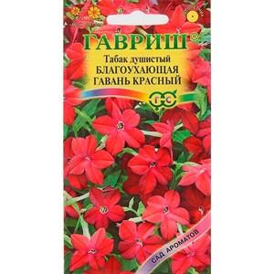 Табак Благоухающая гавань красный 5шт