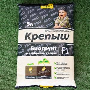 БИОгрунт Крепыш для гибридных семян 5л (5)