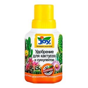 Удобрение ДЖОЙ для кактусов и суккулентов 0,25л