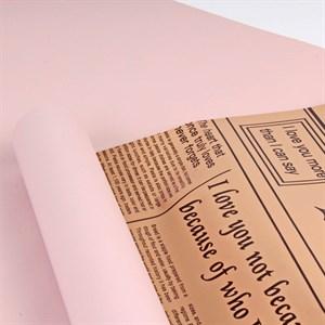 Пленка 58*10м Газета розовый/бурый