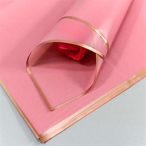 Пленка с золотой каймой 58*58см 20 листов розовый
