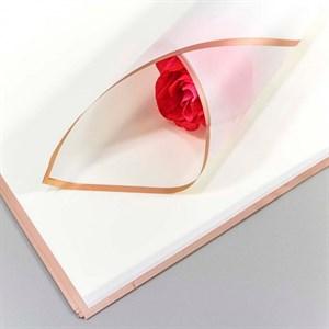 Пленка с золотой каймой 58*58см 20 листов серо-розовый