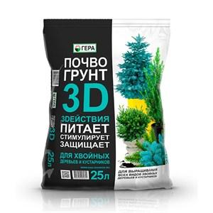 Почвогрунт 3Д для хвойных 25л