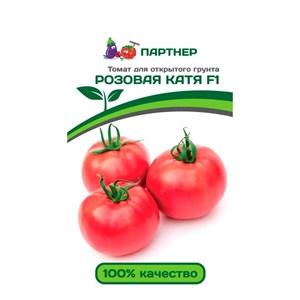 Томат Розовая Катя F1 10шт