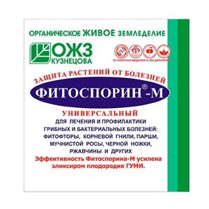 Фитоспорин-М порошок 10гр (100)