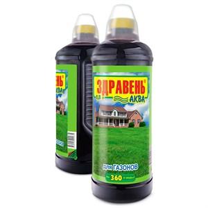 Удобрение Здравень Аква для газонов 1,85л с мерным стаканчиком