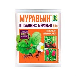 Муравьин 50г