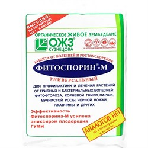 Фитоспорин-М паста 200г (40)