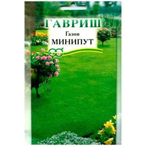 Газон Минипут 20г